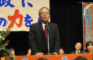 会田前市長